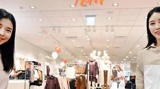홈플러스, 대형마트 최초 H&M 오픈