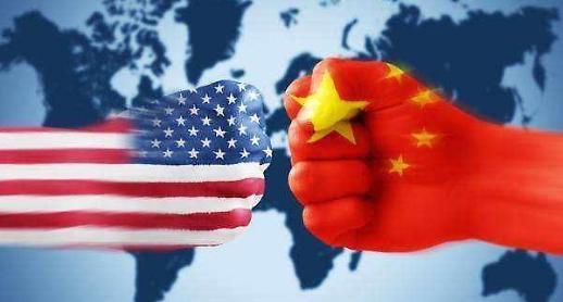 美 트럼프 관세폭탄에 미중 무역전쟁 백서 발표한 중국