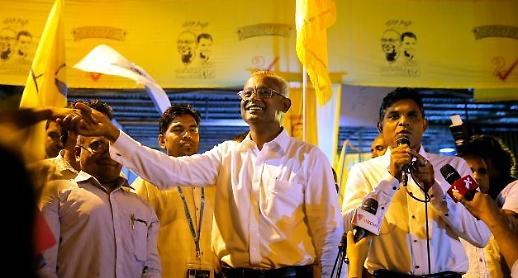 몰디브 대선 야당 솔리 후보 완승... 세 번째 민주정부 탄생