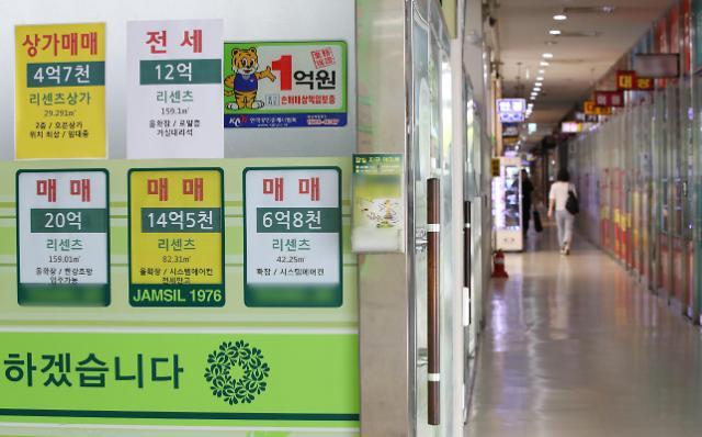 20·30대, 서울에 아파트 한 채 사려면 15년 꼬박 모아야