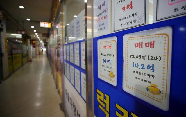서울, 가구당 주거면적 18평…전국서 가장 좁아