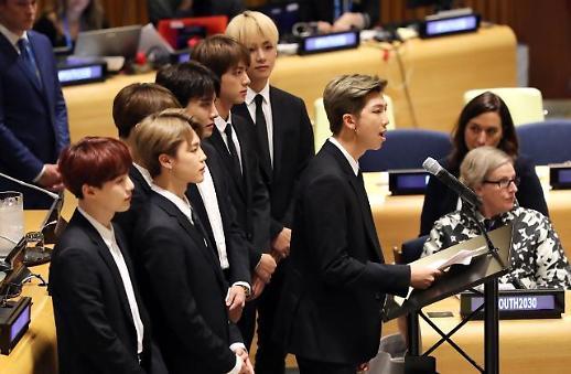 [포토] UN간 방탄소년단
