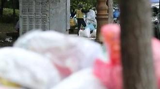 [포토] 산더미 같은 추석쓰레기