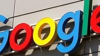 구글, 10월부터 암호화폐 광고 허용