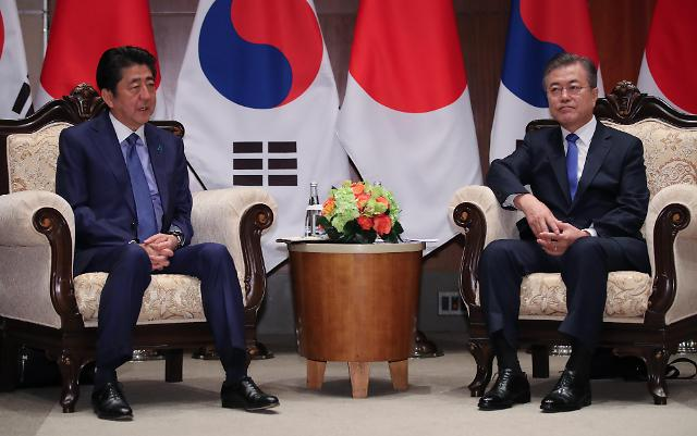 韩日首脑在纽约举行会谈