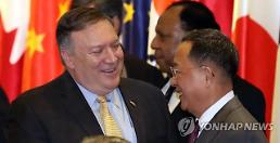 Pompeo to visit N. Korea in October: Yonhap