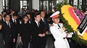Thủ tướng Hàn Quốc Lee Nak-yeon tới Việt Nam dự lễ quốc tang Chủ tịch nước Trần Đại Quang