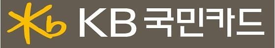 KB국민카드, 중금리 대출 신상품 출시