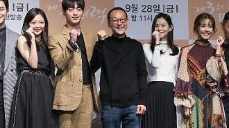 """Giới thiệu bộ phim """"Vẻ đẹp quyến rũ thứ ba - The Third Charm"""" trên kênh JTBC"""