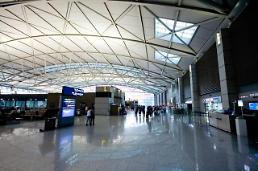 .仁川机场明年将开入境大厅免税店试点.