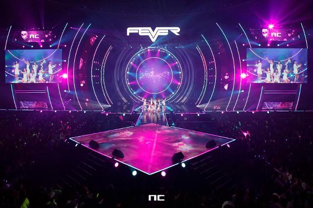 엔씨, 'FEVER FESTIVAL 2018' 현장무대 300 방송서 공개