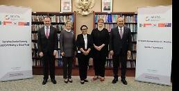 .韩外长出席MIKTA外长会吁支持半岛和平进程.