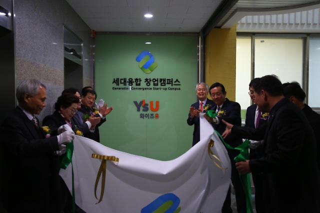 와이즈유, 조선분야 활성화 협업 지원...스타트업 기업 3개 선정