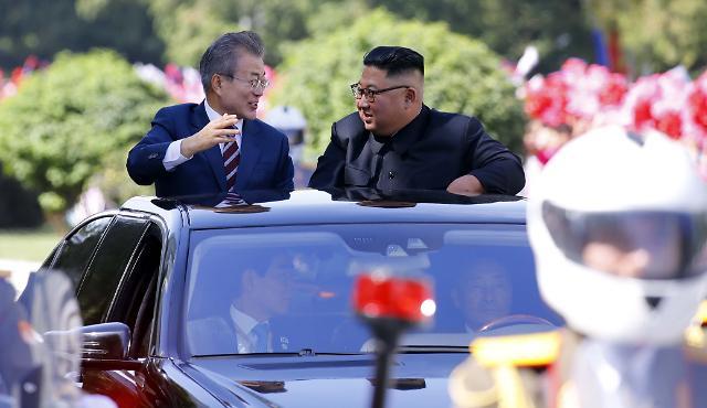S. Korea wants IOC to officially discuss inter-Korean bid for 2032 Olympics