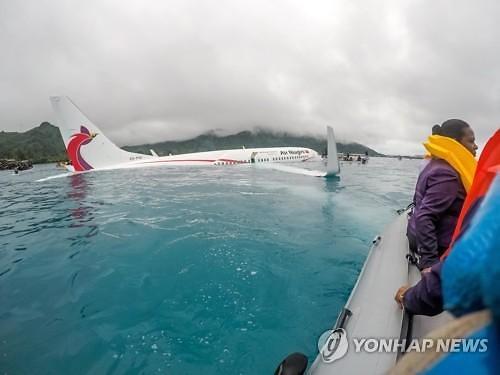 서태평양 바다에 여객기 불시착...47명 전원 구조에 안도