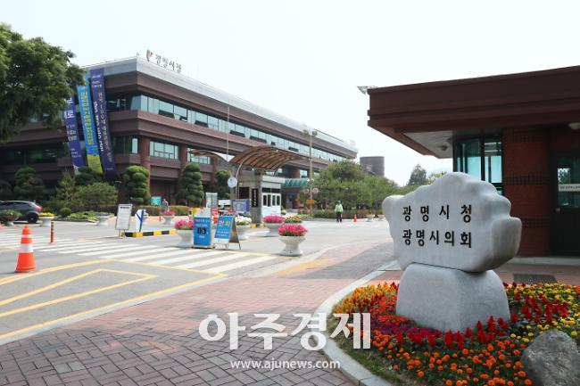 광명시 2018. 경기 다독(多讀)다독(多讀)축제 열어