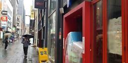 .韩国明洞购物天堂地位下降 国际知名品牌接连撤出  .