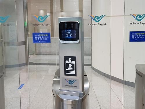 不带护照也能出国! 韩仁川机场最快2020年实现刷眼出境