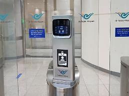 .不带护照也能出国! 韩仁川机场最快2020年实现刷眼出境.