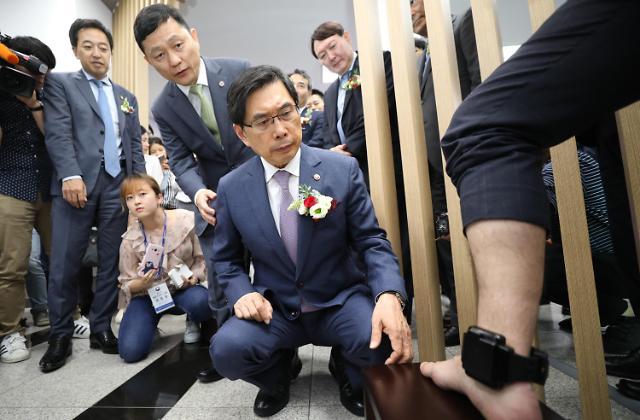 戴上电子脚镣依然再犯 韩国性犯罪者年均再犯案数达56件