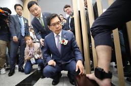.戴上电子脚镣依然再犯 韩国性犯罪者年均再犯案数达56件.