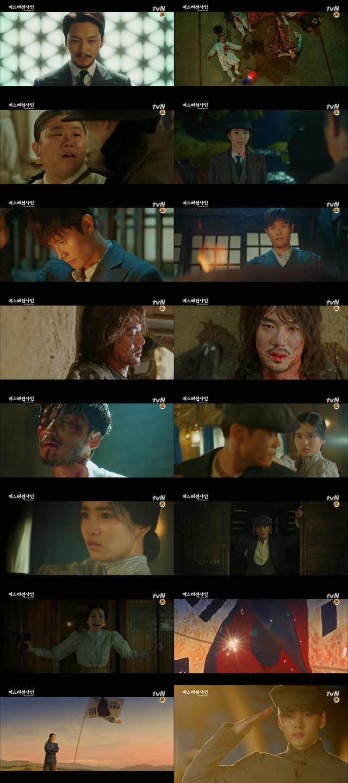 [간밤의 TV] 종영 '미스터 션샤인' 이병헌, 김태리 지키며 값진 희생…의미있는 새드엔딩