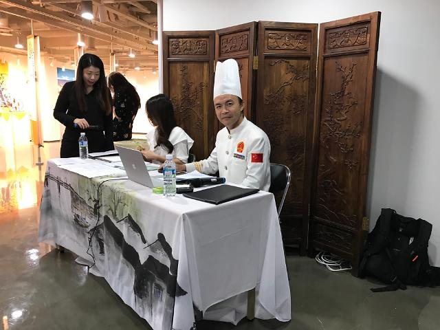 "[AJU VIDEO] ""文创美食 全球品味""-川菜文化主题讲座在首尔举行"