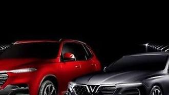 Vinfast - Chiếc xe made in Việt Nam lần đầu tiên ra mắt tại một trong những triển lãm ôtô lớn nhất thế giới