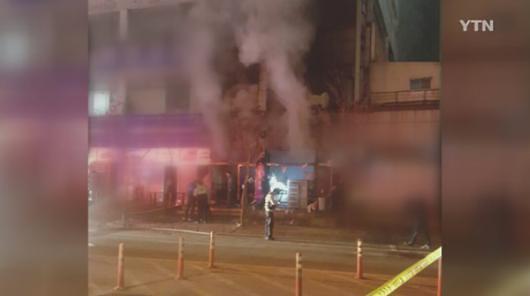 龙仁中央市场发生火灾 9人受伤
