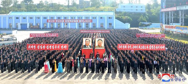 朝鲜黄海钢铁联合企业竣工