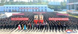 .朝鲜黄海钢铁联合企业竣工.