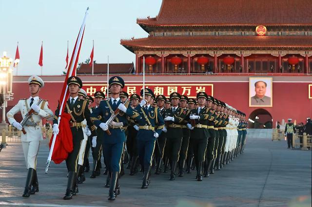 [중국포토] 국경절 맞아 톈안먼 광장서 열린 국기 게양식
