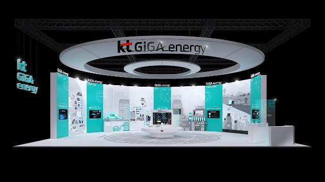 KT, AI·블록체인 기반 가상발전소 기술 공개