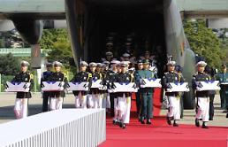 .64具韩战在朝阵亡韩军遗骸回国.