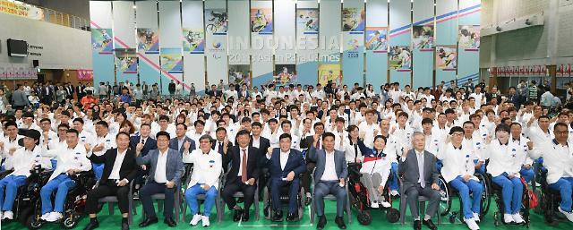 韩亚残会代表团明出征印尼 力争奖牌榜第三