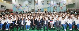 .韩亚残会代表团明出征印尼 力争奖牌榜第三.