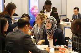 """.""""2018外国留学生就业博览会""""在首尔举行."""