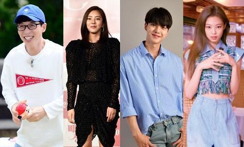 SBS全新综艺《美秋里》公开出演阵容 刘在石孙丹菲Jennie等首度合作