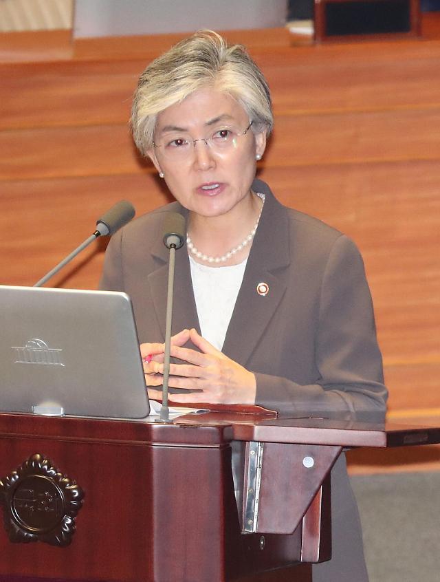 韩外长:韩日应正视历史发展面向未来的合作关系