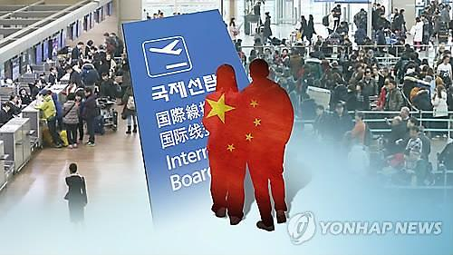 韩国海上偷渡客逾8成是中国籍