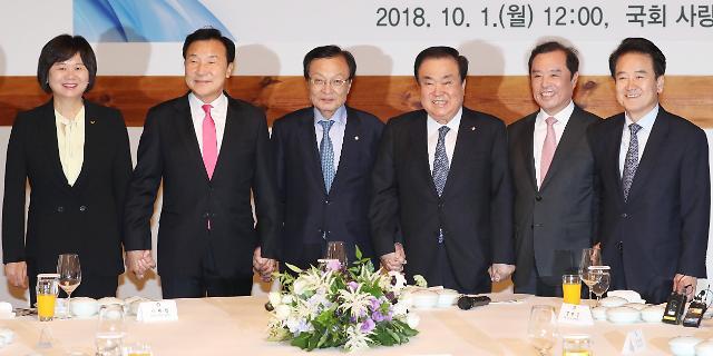 韩国国会议长:韩朝国会会谈或于11月举行
