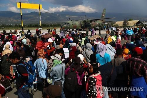 유니세프한국위원회, 인도네시아 지진·쓰나미 피해 지원 모금