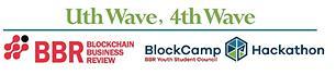 BBR, 국내 최초 청년 주도 블록체인 해커톤 '블록캠프' 개최...총상금 1억원