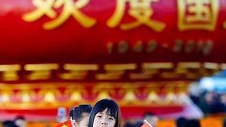 [중국포토] 국경절 연휴 첫날 1억2200만명 관광객 '인산인해'