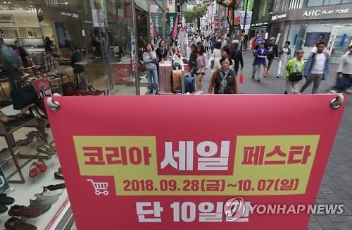 """韩国折扣庆典开幕 打折不够被批""""雷声大雨点小"""""""