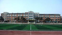 .首尔一小学新生全部为外国人  中国人占多数 .