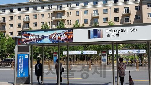 北京市中心的韩企广告牌被摘 韩媒解读中国仍在反萨