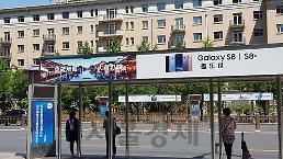 .北京市中心的韩企广告牌被摘 韩媒解读中国仍在反萨.