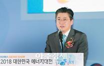 「2018大韓民国エネルギー大展」、過去最大規模で開幕