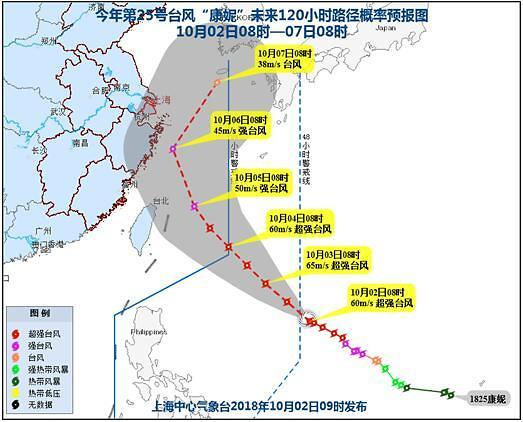 """注意!超强台风""""康妮""""本周末或登陆韩国"""